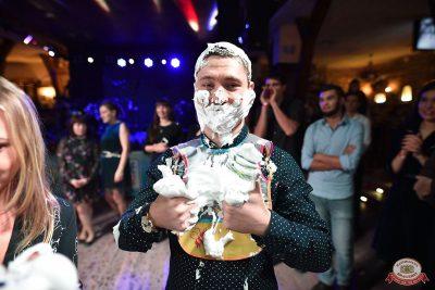 Письмо Деду Морозу: репетиция Нового года, 7 декабря 2018 - Ресторан «Максимилианс» Уфа - 42