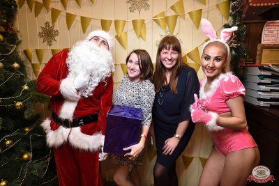 Письмо Деду Морозу: репетиция Нового года, 7 декабря 2018 - Ресторан «Максимилианс» Уфа - 5
