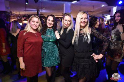 Письмо Деду Морозу: репетиция Нового года, 7 декабря 2018 - Ресторан «Максимилианс» Уфа - 58