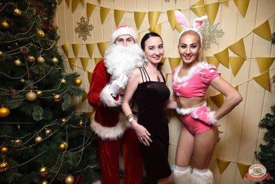 Письмо Деду Морозу: репетиция Нового года, 7 декабря 2018 - Ресторан «Максимилианс» Уфа - 6