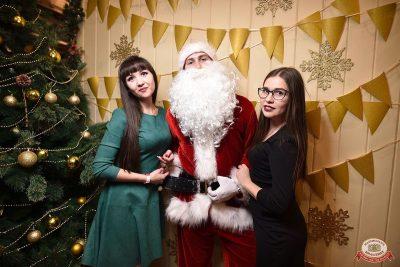 Письмо Деду Морозу: репетиция Нового года, 7 декабря 2018 - Ресторан «Максимилианс» Уфа - 8