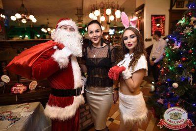 Письмо Деду Морозу: репетиция Нового года, 8 декабря 2017 - Ресторан «Максимилианс» Уфа - 1