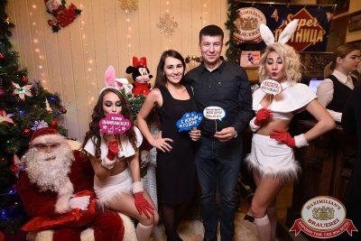 Письмо Деду Морозу: репетиция Нового года, 8 декабря 2017 - Ресторан «Максимилианс» Уфа - 2