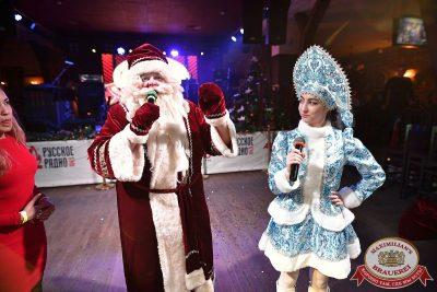 Письмо Деду Морозу: репетиция Нового года, 8 декабря 2017 - Ресторан «Максимилианс» Уфа - 24