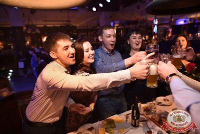 Письмо Деду Морозу: репетиция Нового года, 8 декабря 2017 - Ресторан «Максимилианс» Уфа - 35