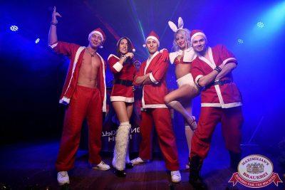 Письмо Деду Морозу: репетиция Нового года, 8 декабря 2017 - Ресторан «Максимилианс» Уфа - 37