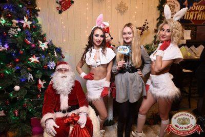 Письмо Деду Морозу: репетиция Нового года, 8 декабря 2017 - Ресторан «Максимилианс» Уфа - 4