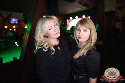 Письмо Деду Морозу: репетиция Нового года, 8 декабря 2017 - Ресторан «Максимилианс» Уфа - 40