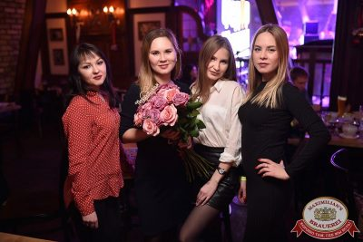 Письмо Деду Морозу: репетиция Нового года, 8 декабря 2017 - Ресторан «Максимилианс» Уфа - 45
