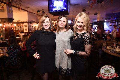 Письмо Деду Морозу: репетиция Нового года, 8 декабря 2017 - Ресторан «Максимилианс» Уфа - 49