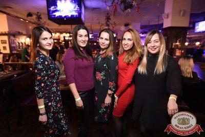 Письмо Деду Морозу: репетиция Нового года, 8 декабря 2017 - Ресторан «Максимилианс» Уфа - 50