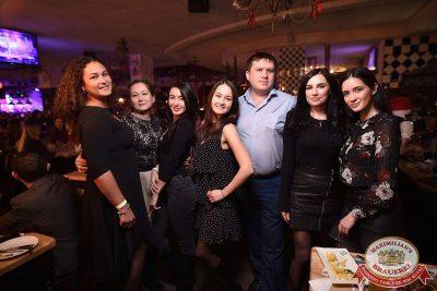 Письмо Деду Морозу: репетиция Нового года, 8 декабря 2017 - Ресторан «Максимилианс» Уфа - 51
