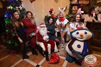 Письмо Деду Морозу: репетиция Нового года, 8 декабря 2017 - Ресторан «Максимилианс» Уфа - 6