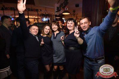 Письмо Деду Морозу: репетиция Нового года, 8 декабря 2017 - Ресторан «Максимилианс» Уфа - 60