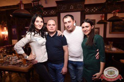 Письмо Деду Морозу: репетиция Нового года, 8 декабря 2017 - Ресторан «Максимилианс» Уфа - 63