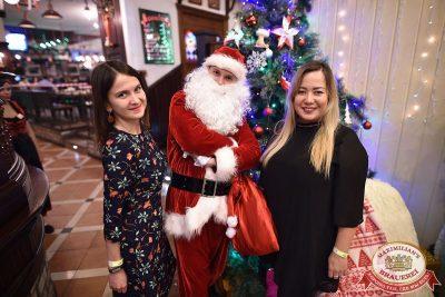 Письмо Деду Морозу: репетиция Нового года, 8 декабря 2017 - Ресторан «Максимилианс» Уфа - 7