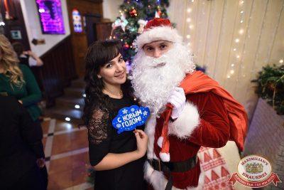 Письмо Деду Морозу: репетиция Нового года, 8 декабря 2017 - Ресторан «Максимилианс» Уфа - 8