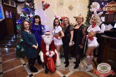 Письмо Деду Морозу: репетиция Нового года, 8 декабря 2017 - Ресторан «Максимилианс» Уфа - 9
