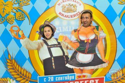 Пивные «Октобер-старты», 3 октября 2013 - Ресторан «Максимилианс» Уфа - 01