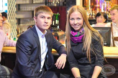 Пивные «Октобер-старты», 3 октября 2013 - Ресторан «Максимилианс» Уфа - 26