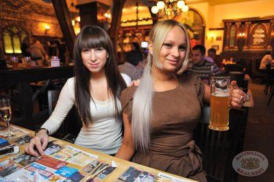Пивные «Октобер-старты», 3 октября 2013 - Ресторан «Максимилианс» Уфа - 29