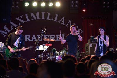 Группа «Пицца», 4 декабря 2014 - Ресторан «Максимилианс» Уфа - 13