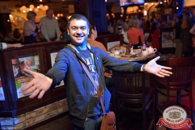Группа «Пицца», 4 декабря 2014 - Ресторан «Максимилианс» Уфа - 20