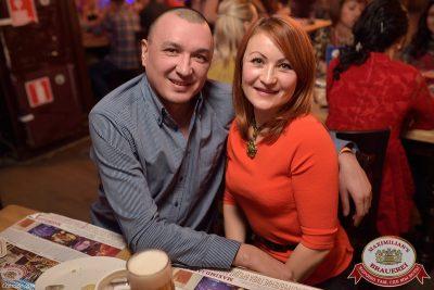 Группа «Пицца», 4 декабря 2014 - Ресторан «Максимилианс» Уфа - 29