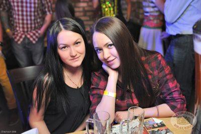 Группа «Пицца», 6 февраля 2014 - Ресторан «Максимилианс» Уфа - 07