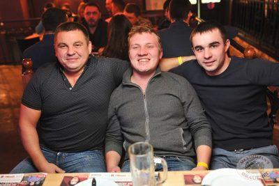Группа «Пицца», 6 февраля 2014 - Ресторан «Максимилианс» Уфа - 09