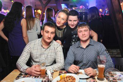Группа «Пицца», 6 февраля 2014 - Ресторан «Максимилианс» Уфа - 11