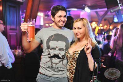 Группа «Пицца», 6 февраля 2014 - Ресторан «Максимилианс» Уфа - 13