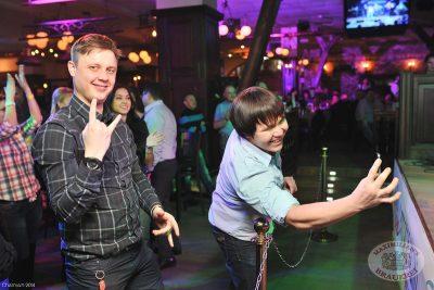 Группа «Пицца», 6 февраля 2014 - Ресторан «Максимилианс» Уфа - 19