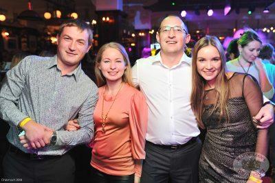 Группа «Пицца», 6 февраля 2014 - Ресторан «Максимилианс» Уфа - 20