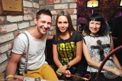 Группа «Пицца», 6 февраля 2014 - Ресторан «Максимилианс» Уфа - 21