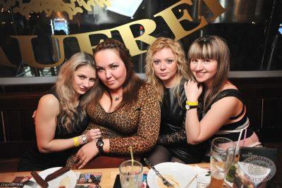 Группа «Пицца», 6 февраля 2014 - Ресторан «Максимилианс» Уфа - 22