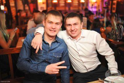 Группа «Пицца», 6 февраля 2014 - Ресторан «Максимилианс» Уфа - 27