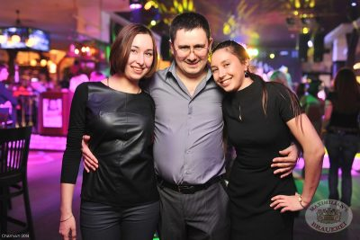 Группа «Пицца», 6 февраля 2014 - Ресторан «Максимилианс» Уфа - 29