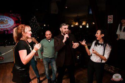 Похмельные вечеринки, 2 января 2020 - Ресторан «Максимилианс» Уфа - 10