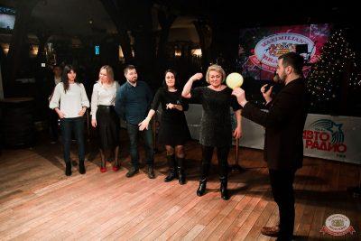 Похмельные вечеринки, 2 января 2020 - Ресторан «Максимилианс» Уфа - 12