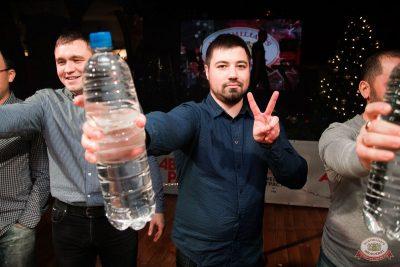 Похмельные вечеринки, 2 января 2020 - Ресторан «Максимилианс» Уфа - 15