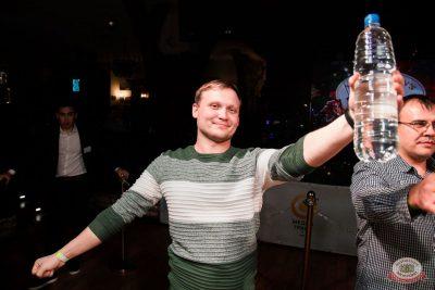 Похмельные вечеринки, 2 января 2020 - Ресторан «Максимилианс» Уфа - 17