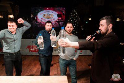 Похмельные вечеринки, 2 января 2020 - Ресторан «Максимилианс» Уфа - 20