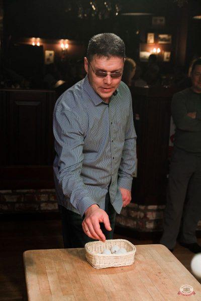 Похмельные вечеринки, 2 января 2020 - Ресторан «Максимилианс» Уфа - 22
