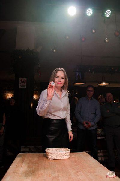 Похмельные вечеринки, 2 января 2020 - Ресторан «Максимилианс» Уфа - 23