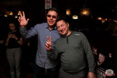 Похмельные вечеринки, 2 января 2020 - Ресторан «Максимилианс» Уфа - 25