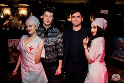 Похмельные вечеринки, 2 января 2020 - Ресторан «Максимилианс» Уфа - 34