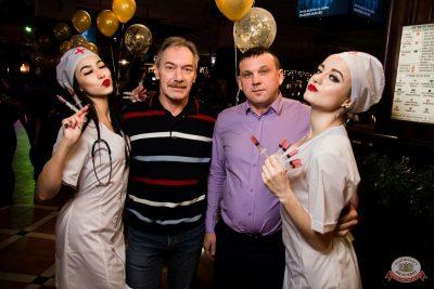 Похмельные вечеринки, 2 января 2020 - Ресторан «Максимилианс» Уфа - 35