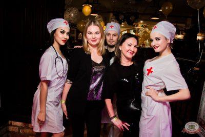 Похмельные вечеринки, 2 января 2020 - Ресторан «Максимилианс» Уфа - 38