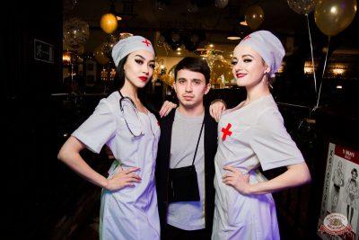Похмельные вечеринки, 2 января 2020 - Ресторан «Максимилианс» Уфа - 39